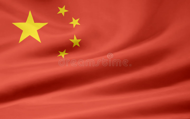 Download Flag Of Peoples Republic Of China Stock Illustration - Illustration of 2008, cloth: 7115139