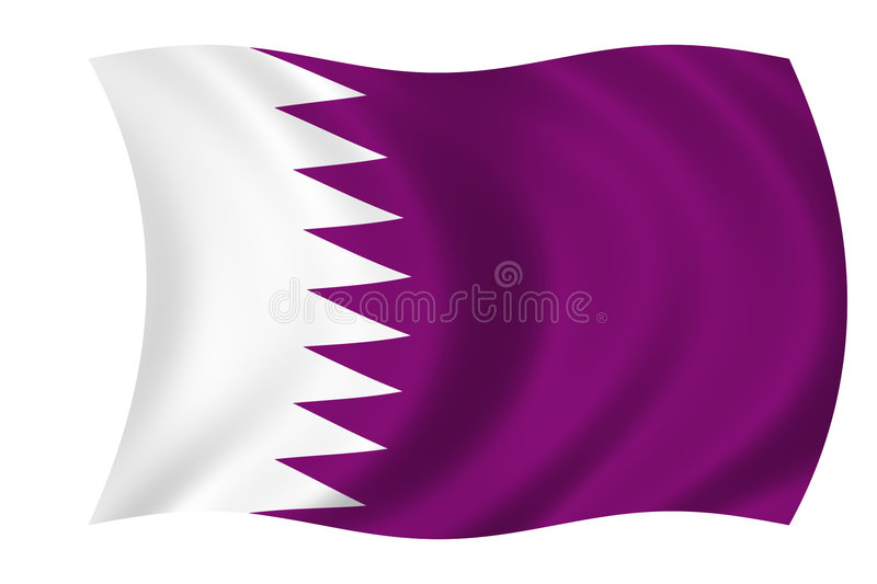 Flag of qatar stock illustration