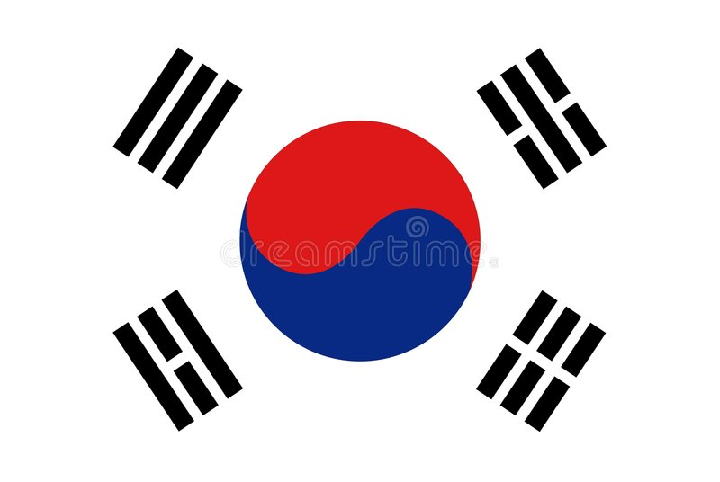 Download Flag of Republic of Korea stock illustration. Illustration of country - 7921371