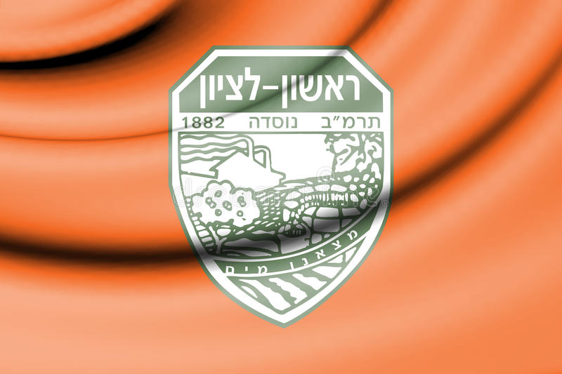 Flag of Rishon LeZion, Israel. vector illustration
