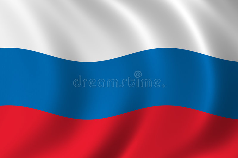 Flag of Russia royalty free illustration