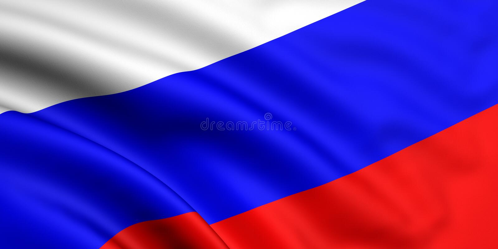 Flag Of Russia vector illustration