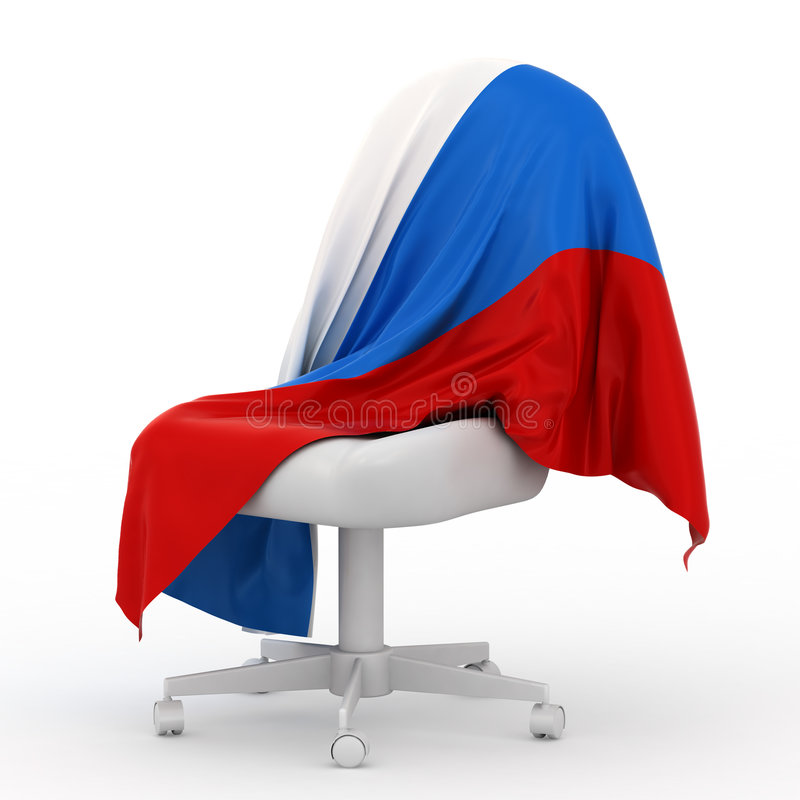 Flag of Russia. royalty free illustration