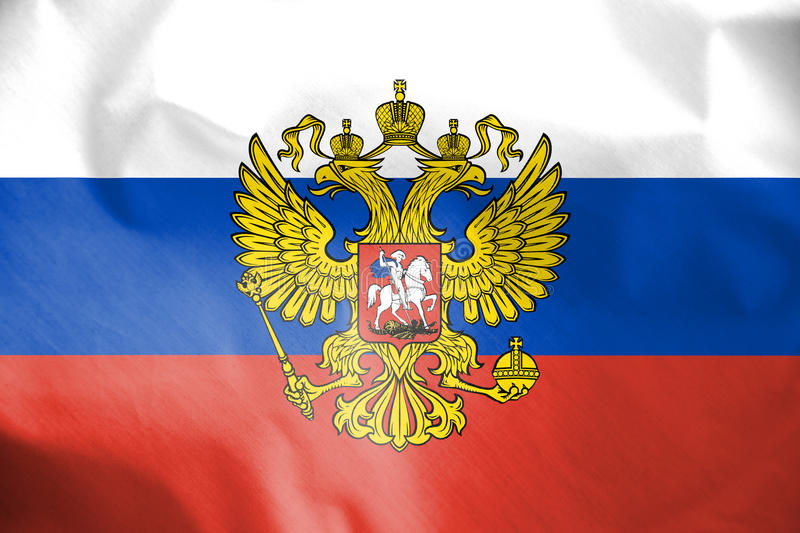 Flag of Russia. 3d rendered flag of Russia stock illustration