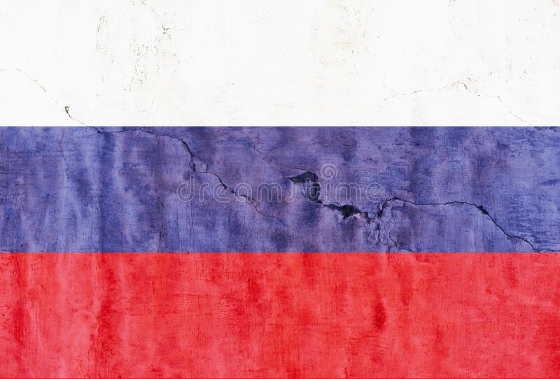Flag of Russia, flag of Russian Federation Tricolor. Flag of Russia, flag of Russian Federation stock photo