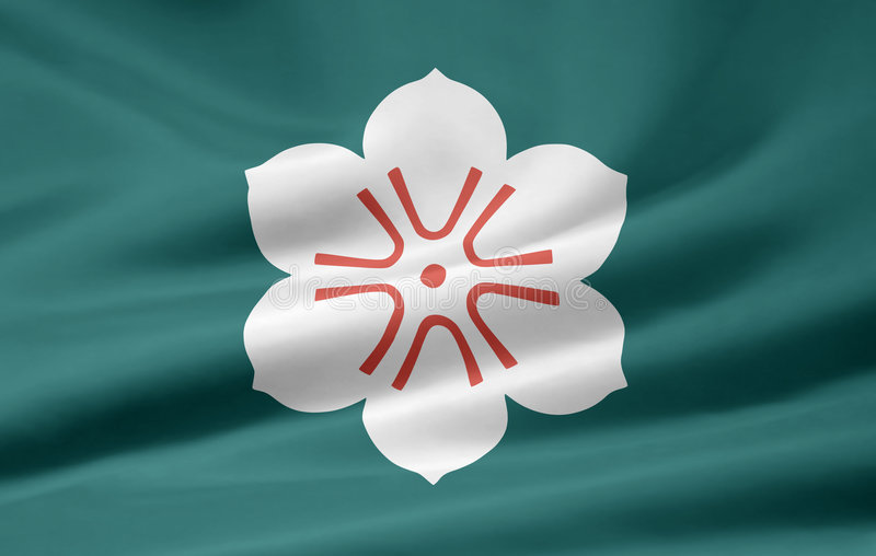 Flag of Saga - Japan stock image