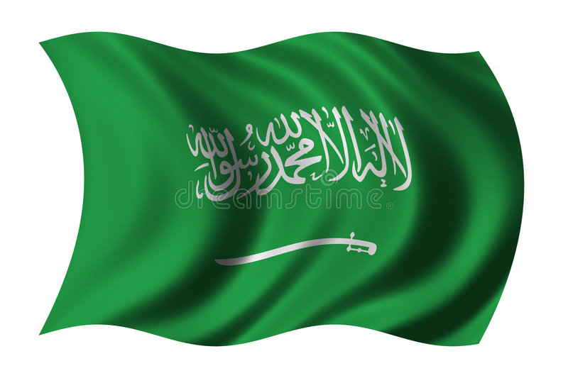 Flag of Saudi Arabia. Waving in the wind royalty free illustration