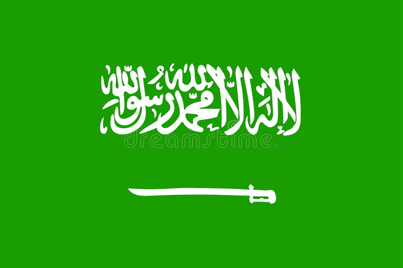 Download Flag of Saudi Arabia stock vector. Illustration of arabia - 7394052