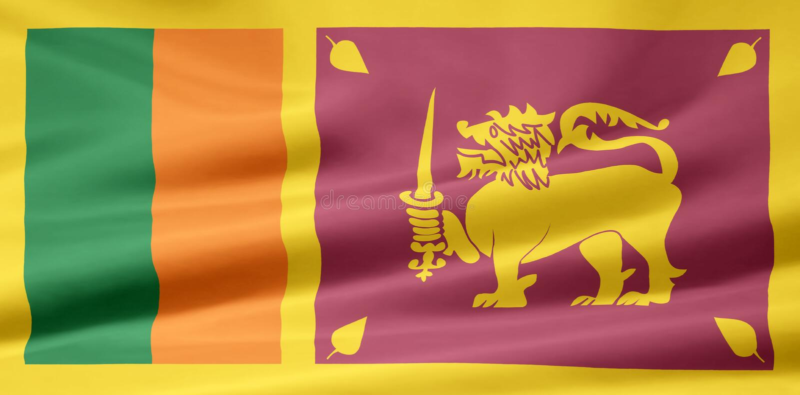 Flag of Sri Lanka stock photo