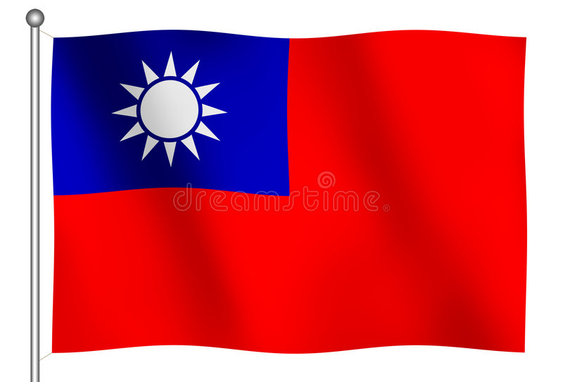 Flag of Taiwan Waving vector illustration