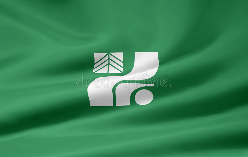 Flag of Tochigi - Japan stock image