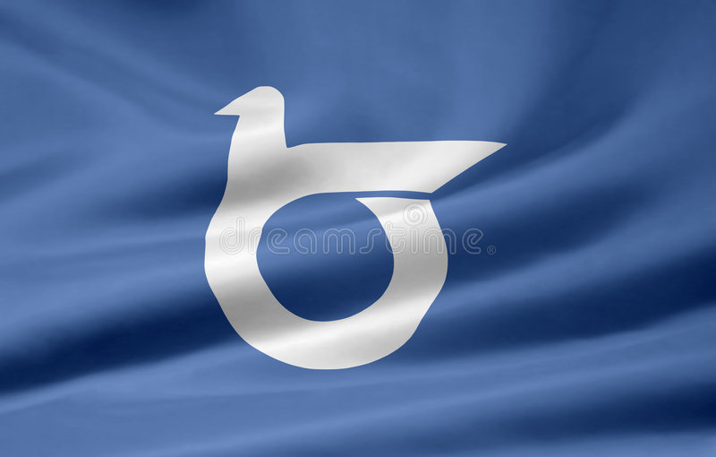 Flag of Tottori - Japan royalty free stock photo