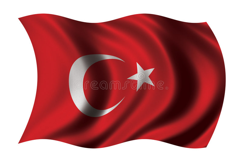 Flag of Turkey. Waving in the wind stock illustration