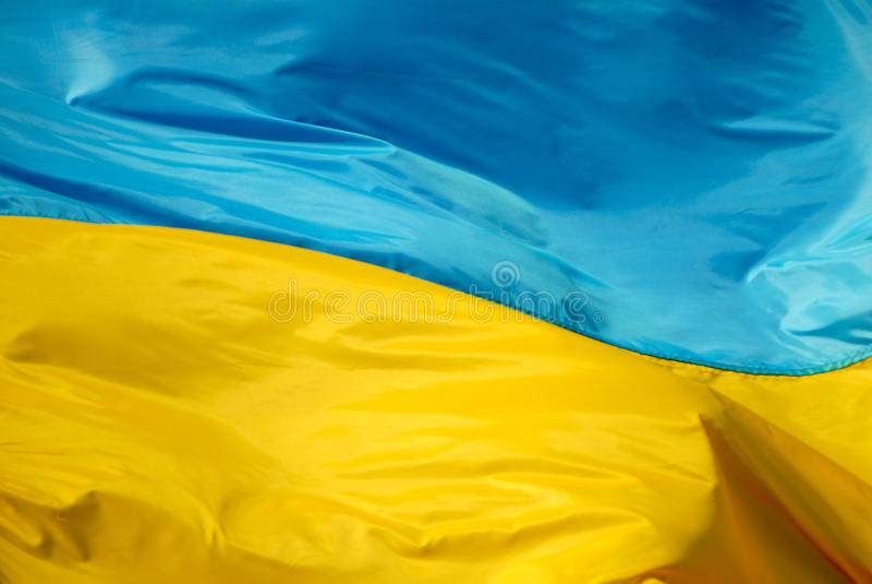 Flag of the Ukraine stock image
