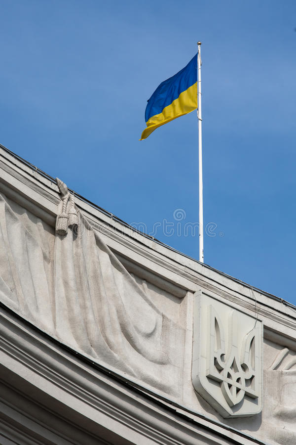 Download Flag of Ukraine stock image. Image of arms, coat, vertical - 28874709