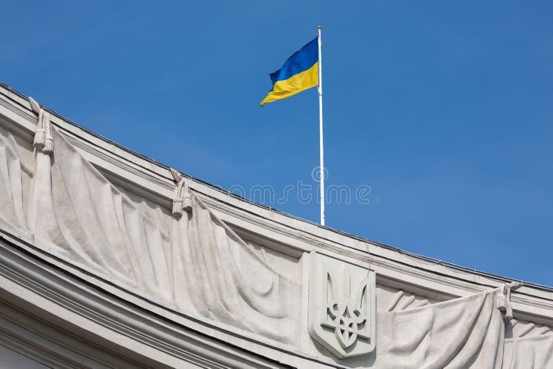 Flag of Ukraine stock photography