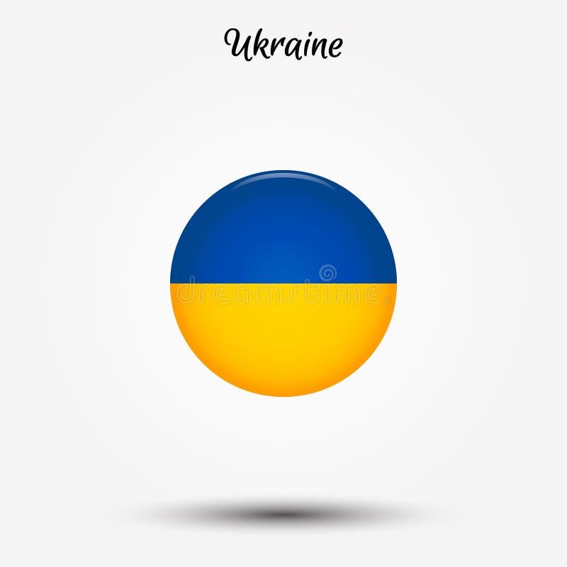 Flag of Ukraine icon stock illustration