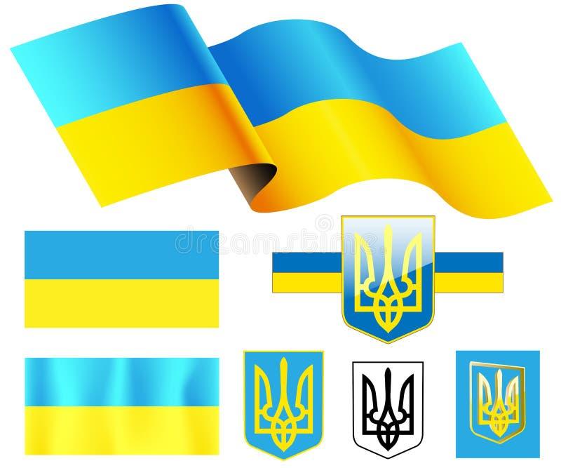 Flag of Ukraine royalty free illustration