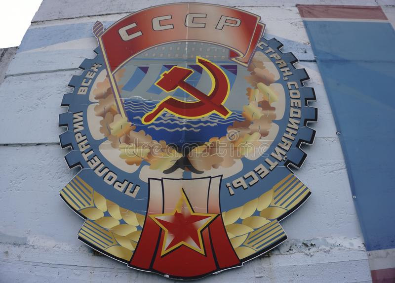 Flag ussr soviet union national state sign flag waving by wind natural colors angled perspective exterior detail photo close up ba stock photos