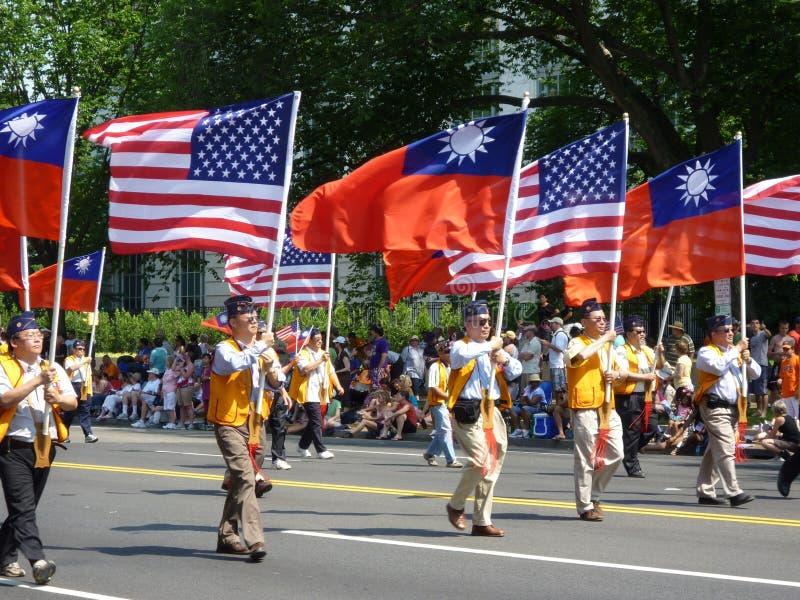 flaga amerykańskie Taiwan obraz royalty free