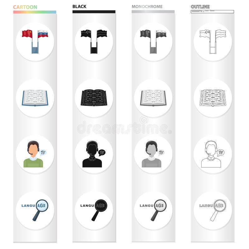 Flaga dwa kraju, Braille książka, męski tłumacz, powiększać - szkło Tłumacz ustalone inkasowe ikony wewnątrz ilustracja wektor