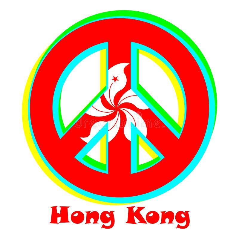 Flaga Hong Kong jako znak pacyfizm ilustracji
