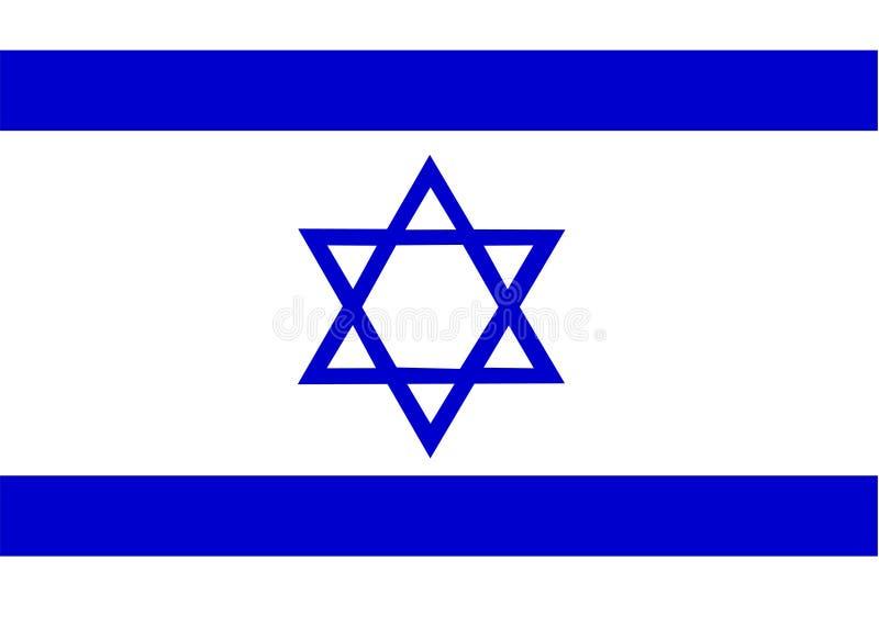 Download Flaga Israel ilustracja wektor. Obraz złożonej z david - 5962363