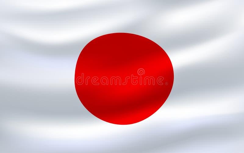 Flaga Japonia 3d ikony falowanie w wiatrze royalty ilustracja