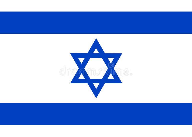 Flaga państowowa Izrael tło dla redaktorów i projektantów Święto narodowe ilustracja wektor