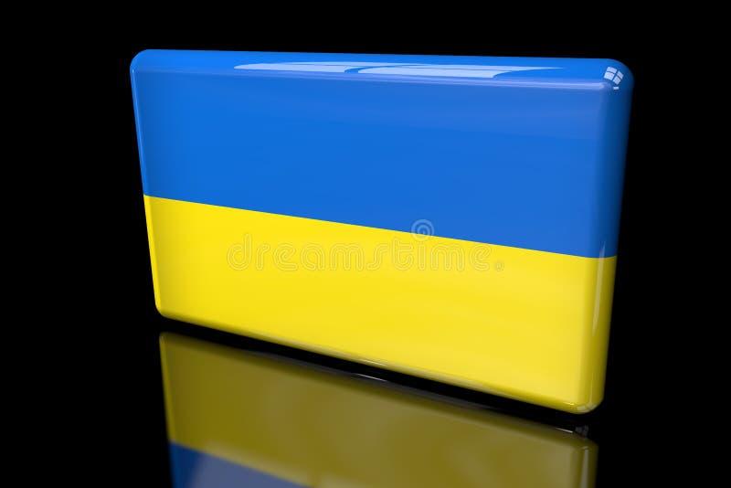 Flaga Ukraina 3D wolumetryczny ilustracja wektor