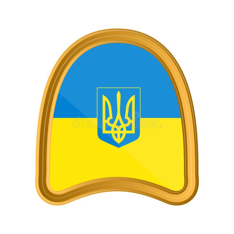 flaga Ukraine ilustracji