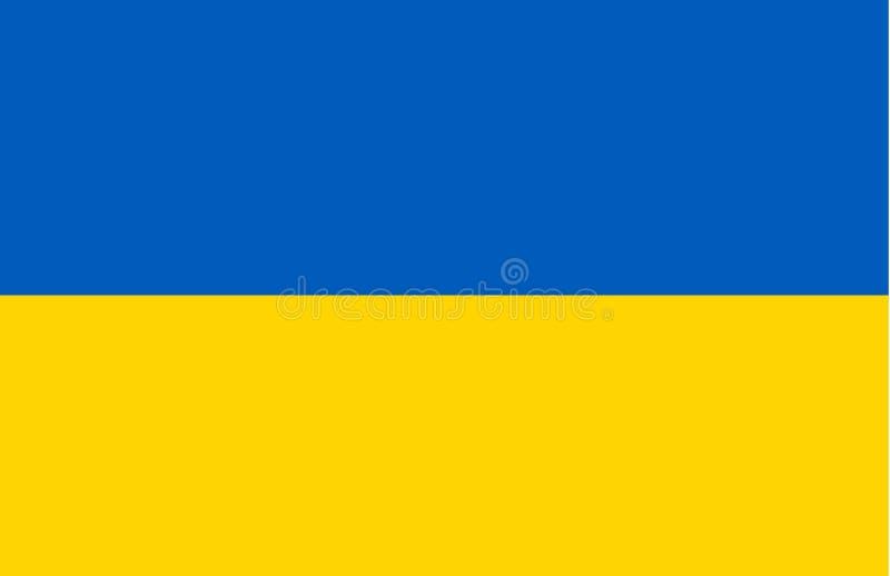 flaga Ukraine royalty ilustracja