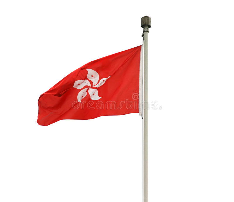 flaga w Hong kongu obraz royalty free