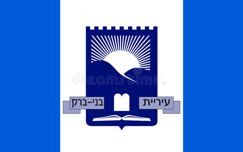 Flagga av Bnei Brak, Israel stock illustrationer