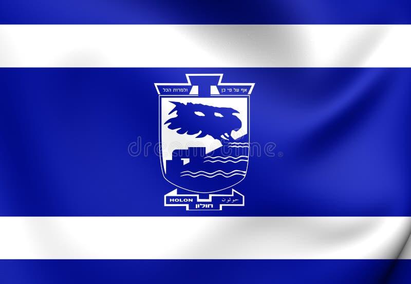 Flagga av den Holon staden, Israel vektor illustrationer