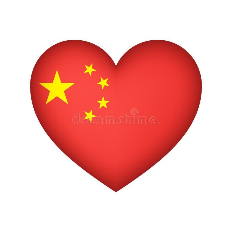 Flagga av designen för vektor för Kina hjärtaform stock illustrationer