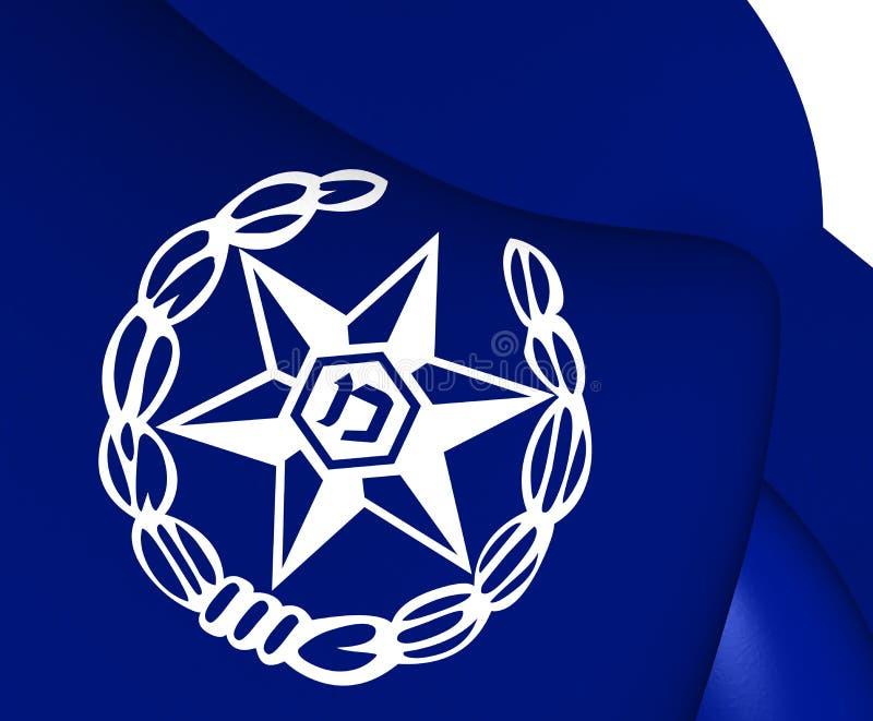 Flagga av Israel Police stock illustrationer
