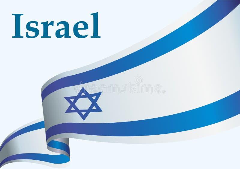 Flagga av Israel, Staten Israel, ljus f?rgrik vektorillustration vektor illustrationer