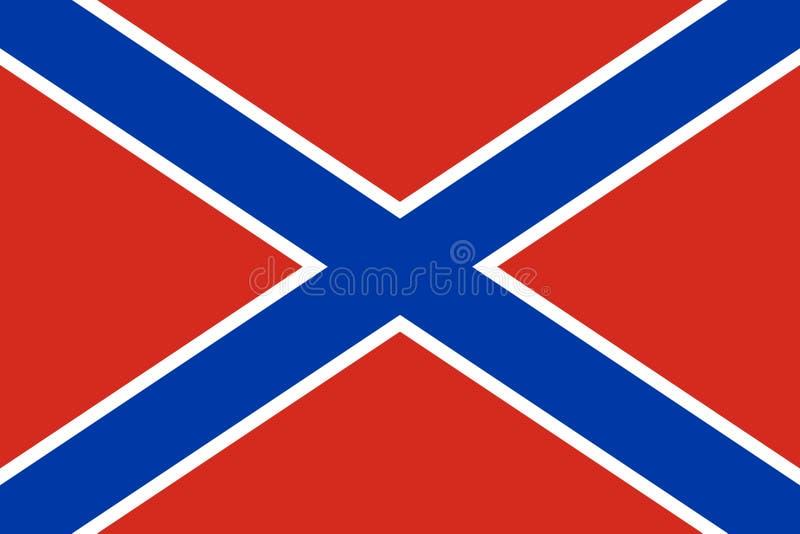 Flagga av Novorussia royaltyfri illustrationer