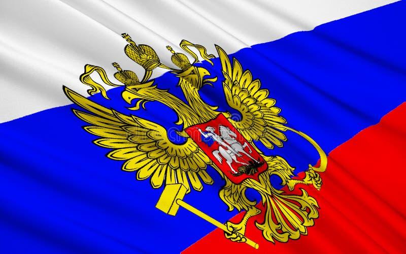 Flagga av rysk federation stock illustrationer