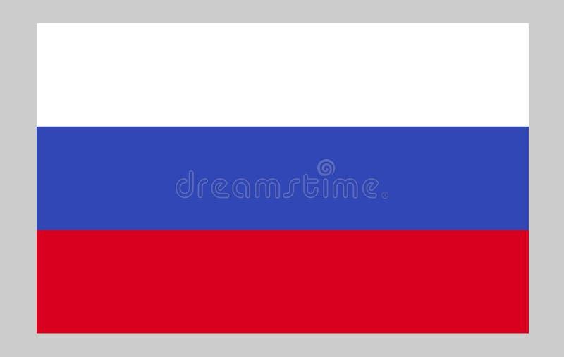 Flagga av Ryssland, vektorflagga som isoleras på mörk bakgrund Ryssland federation vektor illustrationer