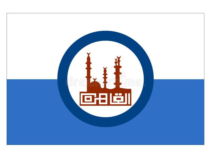 Flagga av staden av Kairo stock illustrationer