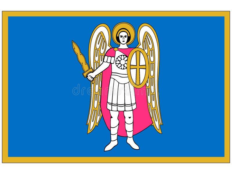 Flagga av staden av Kiev vektor illustrationer