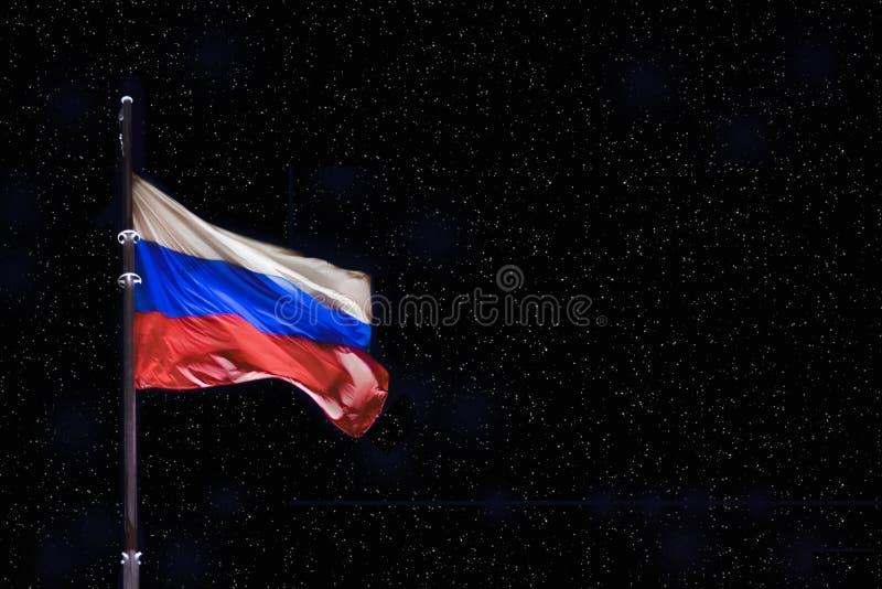 Flagga av vitt blått rött för rysk federation arkivfoto