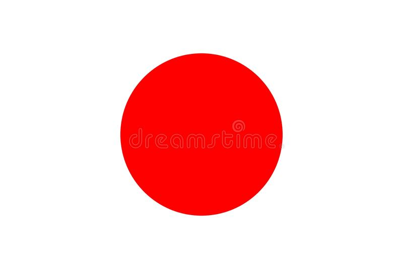 Flagga för materielvektorJapan land 2 royaltyfri illustrationer