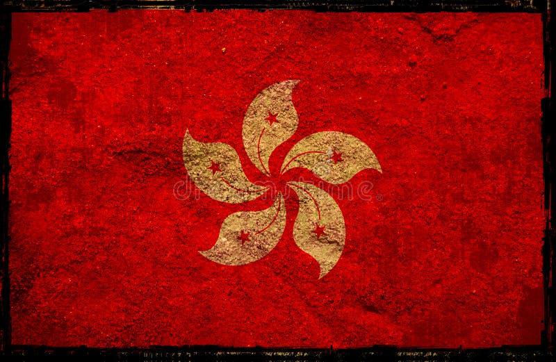 flagga Hong Kong stock illustrationer