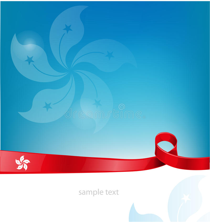 flagga Hong Kong vektor illustrationer
