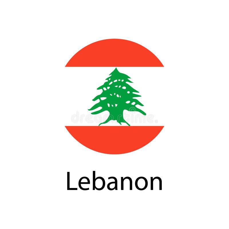 flagga lebanon royaltyfri illustrationer