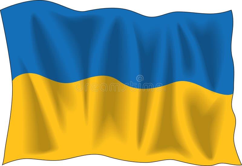 flagga ukraine stock illustrationer