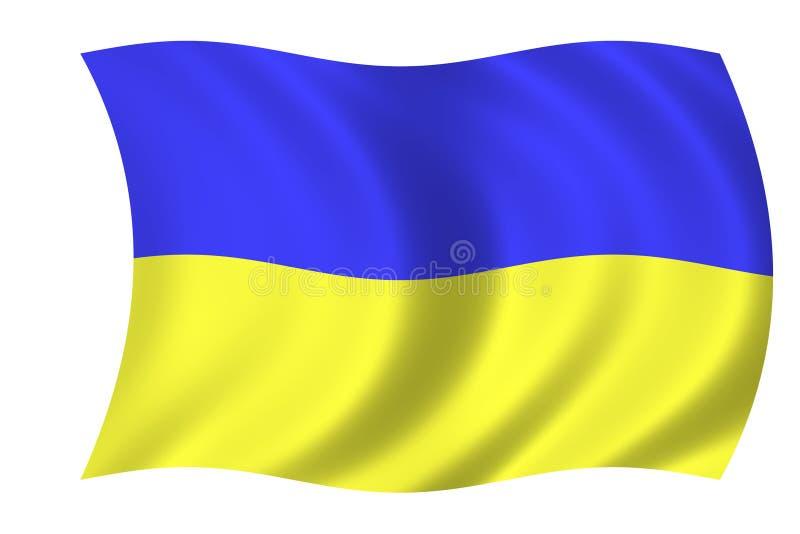 Flagga Ukraine Royaltyfria Foton
